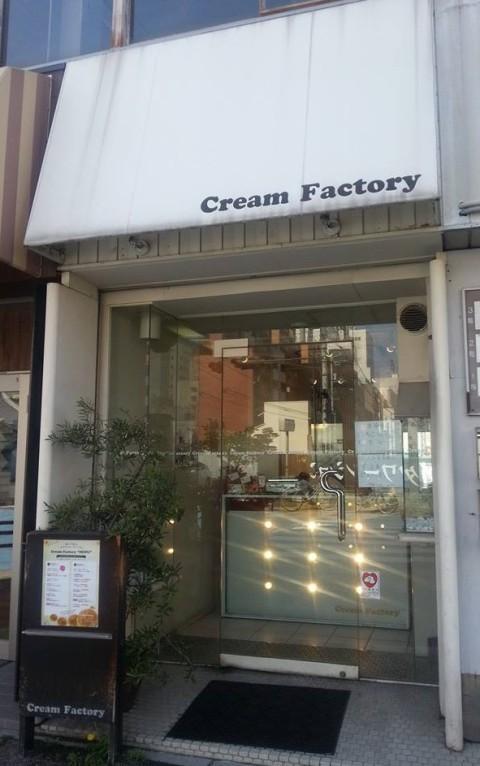 creamfactory