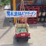 男木島ビアガーデン!サイコーっす!!