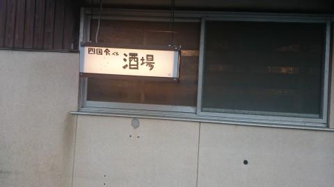 DSC_2091