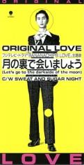 チョー楽しみ!ORIGINAL LOVE ニューシングル「ゴールデンタイム」発売決定!