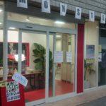 高松初のアイドルカフェ『MONSTERS cafe』に潜入してきました!