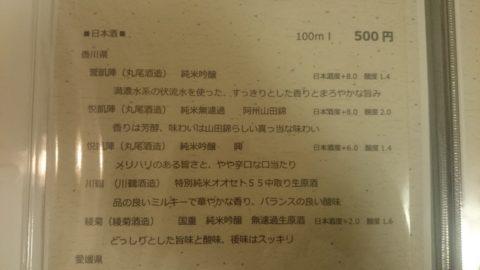 DSC_0734