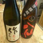 久しぶりに立ち飲み日本酒bar芽論に行ってきました!