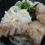 [讃岐うどん]えん家、街中に宮崎地鶏のかしわ天のおいしいお店ができてました!