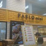 四国初出店!PABLO mini ゆめタウン高松店のチーズタルト