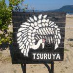 女木島海の家紹介①|つるや(TSURUYA)