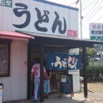 [讃岐うどん]松原うどんは道の駅津田の松原にあります