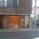 銀嶺(ぎんれい) 仏生山駅前の老舗喫茶店が限定復活!?