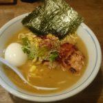 欽山製麺所の冬季限定「味噌とりそば」を食べてきましたよ