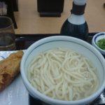 [讃岐うどん]釜揚げうどん 岡じま 高松店 看板メニューの釜揚げうどん食べてきました~