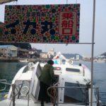 オッサン5人佐賀の旅② マリンパル呼子で観光船イカ丸に乗ってきました!