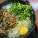 [讃岐うどん]麺処 綿谷 高松店|初めて頼んだ「肉釜玉」にも大満足&大満腹