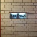 BAR REHAB|大阪の中崎町の音楽好きが集まる隠れ家BAR