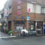 頼酒店|高松の角打ちのお店はここ!たくさんのお酒が楽しめます!