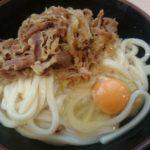[讃岐うどん]めりけんや 高松駅前店|おすすめは肉釜玉です!