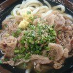 [讃岐うどん]マルタニ製麺|肉うどん食べてきました!