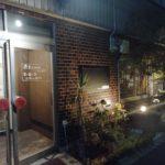 Dining minno(ミンノ)|西宝町で飲むならここ!