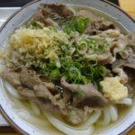 [讃岐うどん]吾里丸うどん2 初の肉うどんを食べてみました