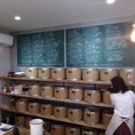 Schop Bean Roasting Place 田町(スコップビーン田町店)