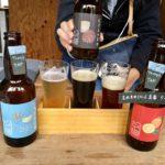まめまめびーる|「小豆島×ビール=___」小豆島産クラフトビール工場&bar