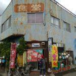 大阪屋 小豆島坂手港近くの定食屋さん。醤丼(ひしおどん)を食べました!