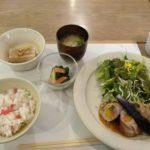 まちのシューレ963|1月前半のランチを食べてきました^^