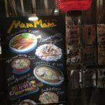 鮮魚鉄板バル MareMare(マレマレ)|魚とワインを楽しくおいしく味わえるお店