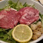 松阪牛麺 西宮本店|鮮度抜群の松阪牛に熱々スープをかけて食べるラーメン!!