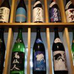 岡山駅前 銘酒センター|夕方前からオープン!日本酒がいっぱい立ち飲みできるお店
