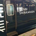 現美新幹線(GENBI SHINKANSEN)|走る現代アート美術館に乗ってきました~