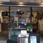 CREPE DE GIRAFE 高松南新町店|メニュー豊富なサクモチなクレープ屋さん