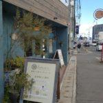 焼菓子工房ボンボニエール(Bonbonniere)|イートインコーナー併設のアンティークなお菓子屋さん
