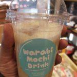 かねすえ丸亀町壱番街店|噂のわらび餅ドリンク 和三盆糖蜜入りを飲みました!