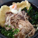 島のいぶき|肉肉肉玉ぶっかけうどん